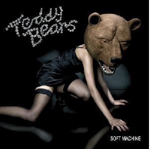 head-teddybears.JPG